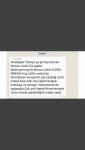 Screenshot_2020-01-27-00-56-12.png