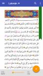Screenshot_2020-08-25-19-35-11-318_tr.gov.diyanet.kuran.png